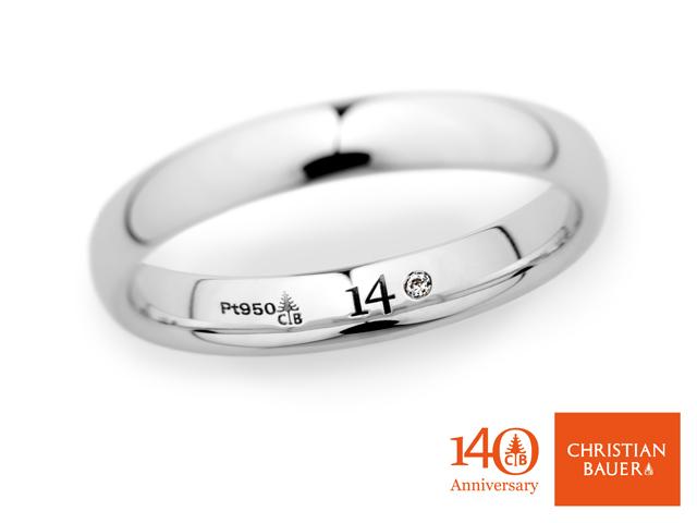 新潟で人気の結婚指輪(マリッジリング)と婚約指輪(ダイヤモンドエンゲージリング)鍛造 | ドイツ政府公認マイスターによる、最高レベルの鍛造技術から生み出される結婚指輪