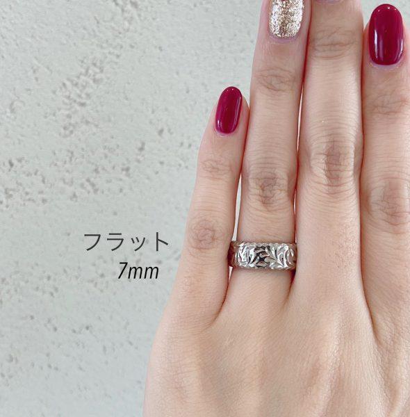 新潟で人気の結婚指輪(マリッジリング)と婚約指輪(ダイヤモンドエンゲージリング)ハワイアンジュエリーMakana(マカナ)| 本格派手彫りで刻む、新潟ハワイアンジュエリー「Makana(マカナ)」のフラット(平な形)の7㎜幅のリング