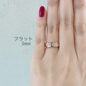 新潟で人気の結婚指輪(マリッジリング)と婚約指輪(ダイヤモンドエンゲージリング)ハワイアンジュエリーMakana(マカナ)| 本格派手彫りで刻む、新潟ハワイアンジュエリーMakana(マカナ)女性でも着けやすい中間の5㎜幅