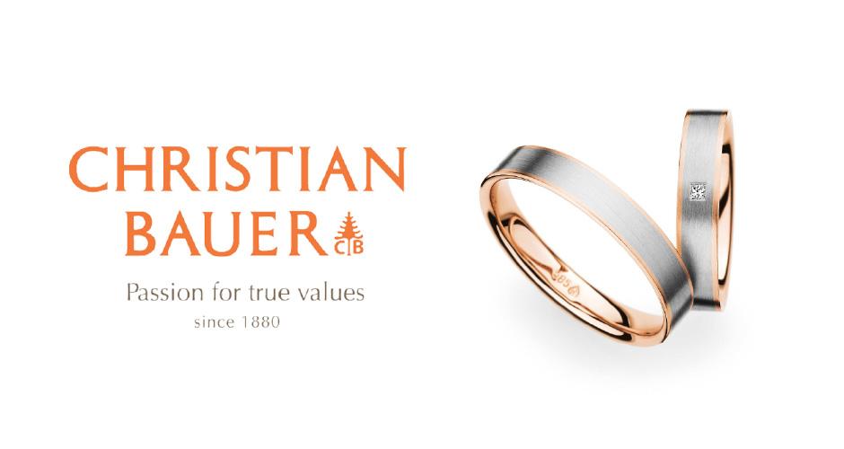 新潟で人気の結婚指輪(マリッジリング)と婚約指輪(エンゲージリング)CHRISTIAN BAUER | 新潟県のCHRISTIAN BAUER(クリスチャンバウアー)正規取扱店、紹介おすすめサイトはこちら