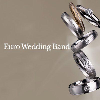 新潟で人気の結婚指輪(マリッジリング)と婚約指輪(ダイヤモンドエンゲージリング)鍛造 | Euro Wedding Band(ユーロウエディングバンド)