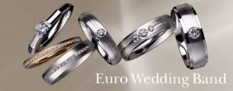 新潟で人気の結婚指輪(マリッジリング)と婚約指輪(ダイヤモンドエンゲージリング)Euro Wedding Band(ユーロウエディングバンド) | ドイツジュエリーの鍛造製法(たんぞうせいほう)とは?