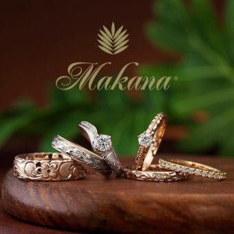 新潟で人気の結婚指輪と婚約指輪 ハワイアンジュエリーMakana(マカナ)| ハワイアンジュエリーの始まり|新潟の結婚指輪(マリッジリング)で人気のブランド