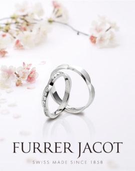 新潟で人気の結婚指輪(マリッジリング)と婚約指輪(ダイヤモンドエンゲージリング)FURRER-JACOT(フラージャコー)| 春の結婚指輪(マリッジリング)sakura(さくら)