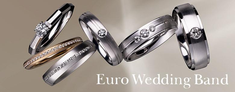 新潟で人気の結婚指輪(マリッジリング)と婚約指輪(ダイヤモンドエンゲージリング)鍛造 | スタイリッシュなデザイン「Euro Wedding Band(ユーロウエディングバンド)」