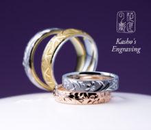 新潟で人気の結婚指輪と婚約指輪 にわか(ニワカ) | 刀の鍔(つば)を彩った技