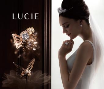 ブランド公式サイトはこちら | LUCIE(ルシエ)ブランド公式サイト