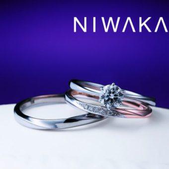 新潟で人気の結婚指輪(マリッジリング)と婚約指輪(ダイヤモンドエンゲージリング)俄(にわか)   新潟らしい!!雪の結晶の特別なダイヤモンドエンゲージリング