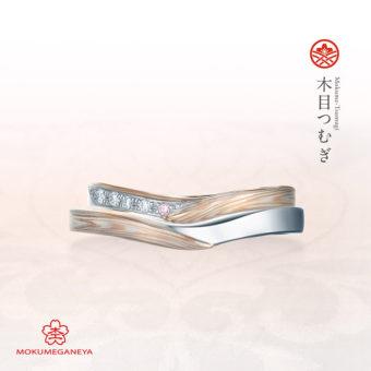 新潟で人気の結婚指輪(マリッジリング)と婚約指輪(エンゲージリング) | 新潟先輩カップルとお二人の婚約指輪(エンゲージリング)・結婚指輪(マリッジリング)