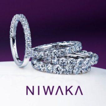 新潟で人気の結婚指輪(マリッジリング)と婚約指輪(ダイヤモンドエンゲージリング)俄(にわか) | 人気のダイヤモンドのエタニティリングを新潟で見つける