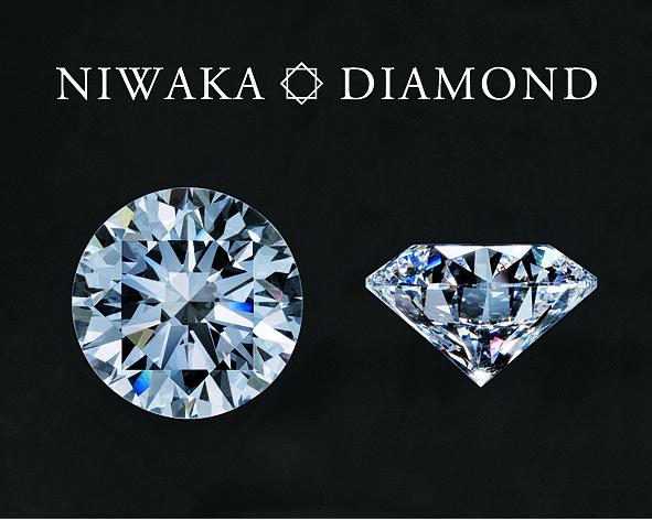 新潟で人気の結婚指輪と婚約指輪 にわか(ニワカ) | 新潟で人気のブランド、にわかのダイヤモンドが秘めたストーリーと美しさ