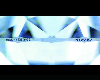 新潟で人気の結婚指輪(マリッジリング)と婚約指輪(ダイヤモンドエンゲージリング)俄(にわか) | 新潟のサプライズプロポーズにぴったりの特別な婚約指輪を探す