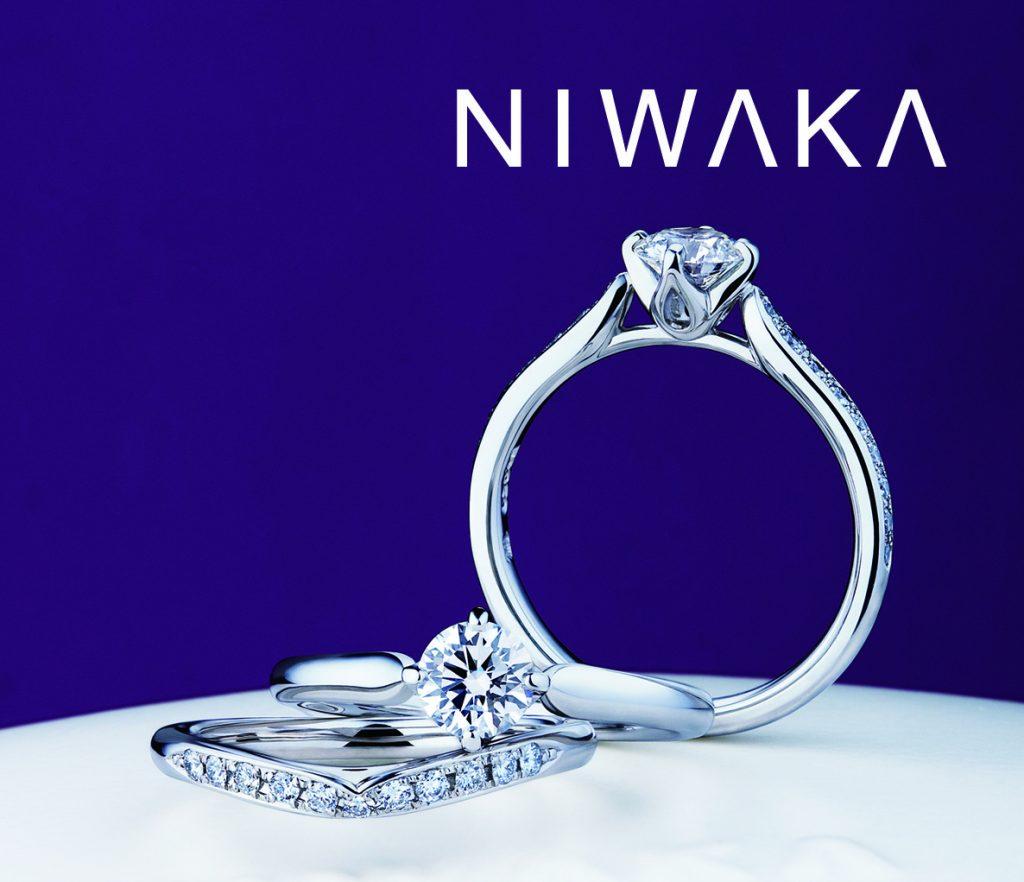 新潟で人気の結婚指輪(マリッジリング)と婚約指輪(ダイヤモンドエンゲージリング)俄(にわか) | ダイヤモンドの睡蓮が美しい、新潟で見つけた婚約指輪(エンゲージリング)